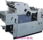 大明印刷机
